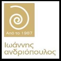 Ιωάννης Ανδριόπουλος & Σια ΟΕ