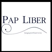 Pap-Liber Ζαχαροπλαστεία