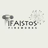 Ifaistos Fireworks