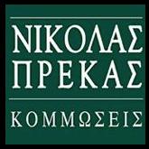 Nikolas Prekas Coiffure