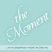 Themoment.gr