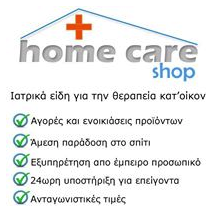 HOME CARE SHOP