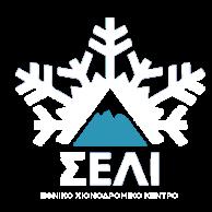 Χιονοδρομικό Κέντρο Σελίου