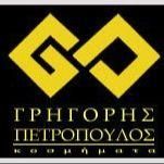 Κοσμήματα Πετρόπουλος