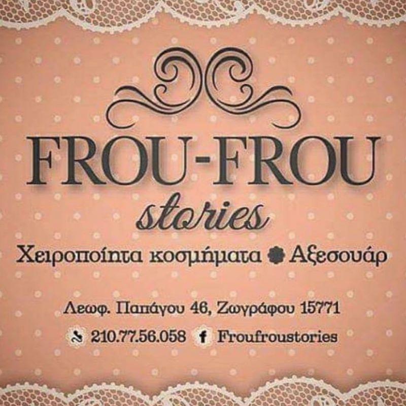 FROU FROU STORIES Χειροποίητα Κοσμήματα