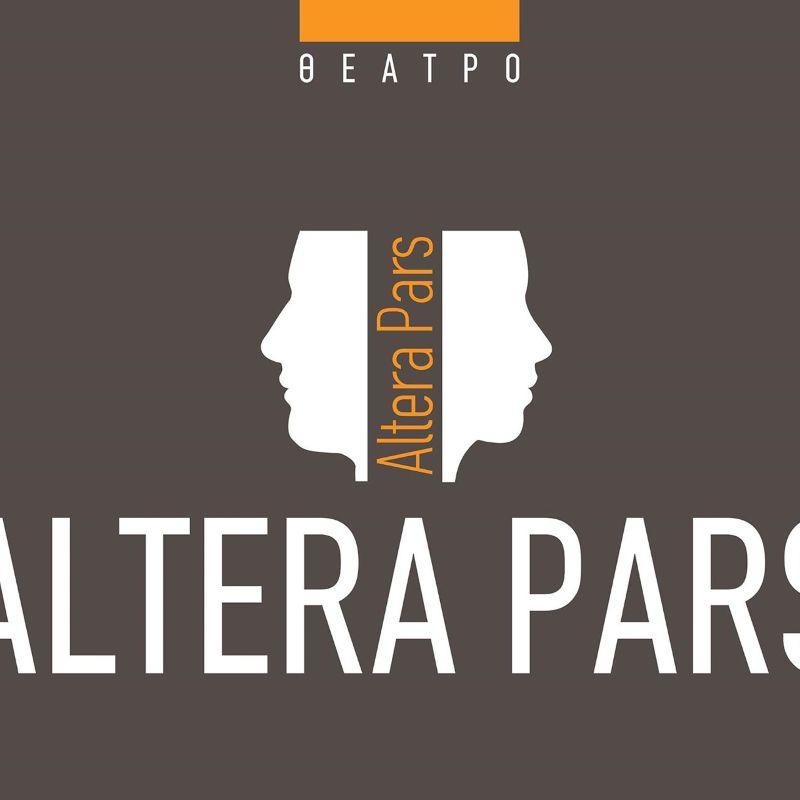 Altera Pars Θέατρο