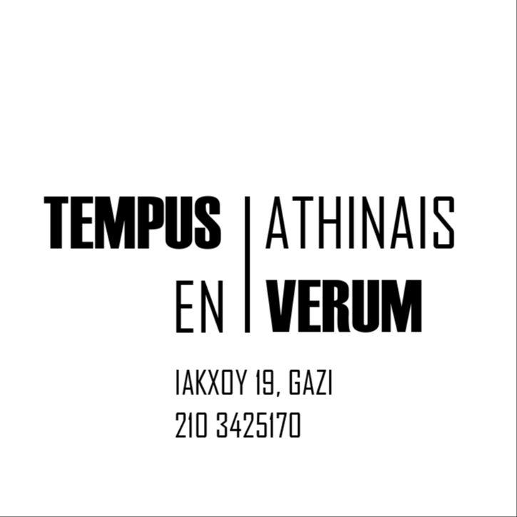 Tempus Verum Θέατρο