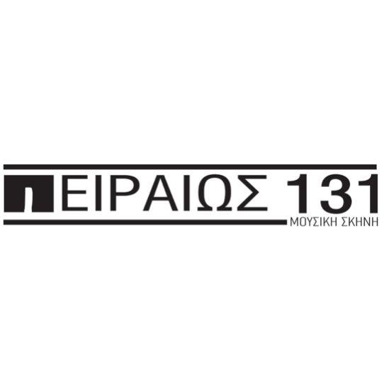 Π 131 – ΘΕΑΤΡΟ ΠΕΙΡΑΙΩΣ