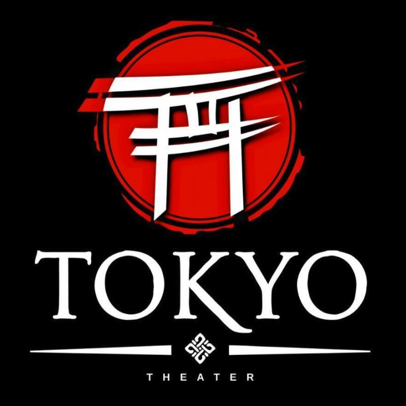 Tokyo Theater Athens
