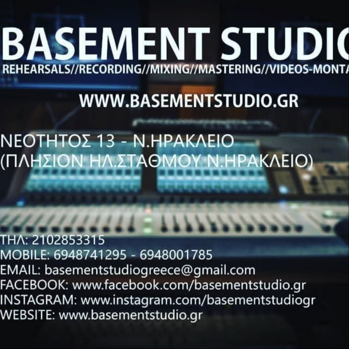 BASEMeENT STUDIO