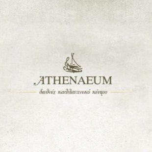 ATHENAEUM Ωδείο