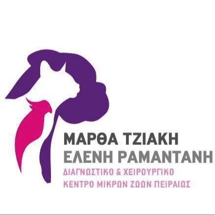 ΡΑΜΑΝΤΑΝΗ-ΤΖΙΑΚΗ ΕΛΕΝΗ - Κτηνιατρική Κλινική