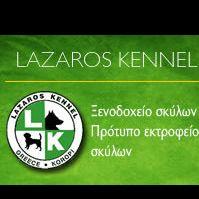 LAZAROS KENNEL