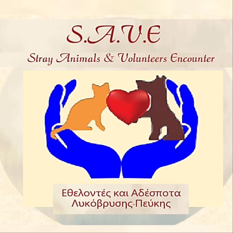SAVE Stray Animals and Volunteers