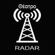 Radar Θέατρο