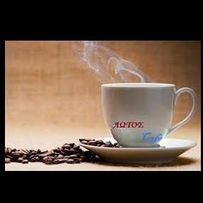 ΛΩΤΟΣ Cafe