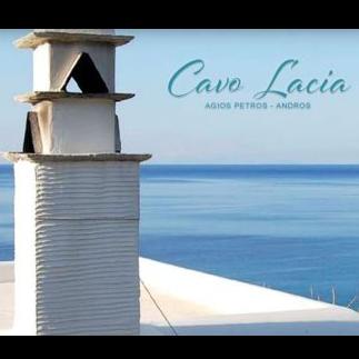 Cavo Lacia Studios  Ενοικιαζόμενα διαμερίσματα και μεζονέτες