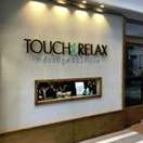 Touch and Relax