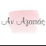 An Agapas