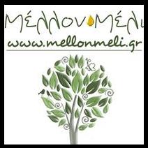 Mellonmeli - Γάμος & Βάπτιση