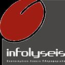 Infolyseis
