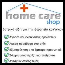 HOME CARE SHOP