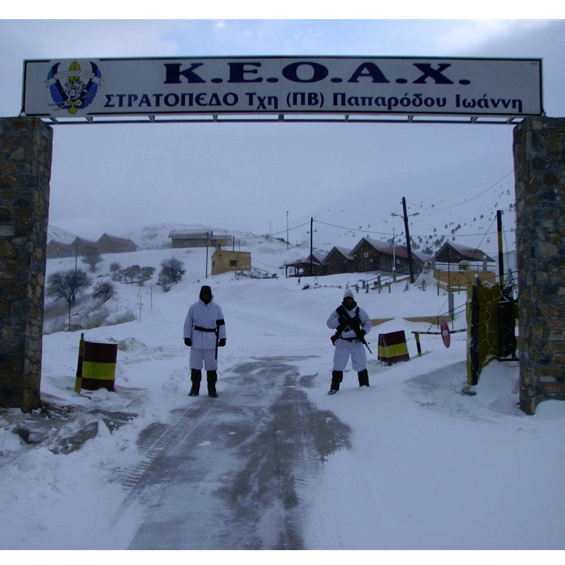 Χιονοδρομικό Κέντρο Ολύμπου